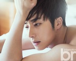 Ngây ngất với vẻ đẹp nam tính của Jung Il Woo