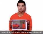 Nhật Bản xác nhậnvideo IShành quyết con tin