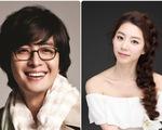 Bae Yong Joon bác tin tổ chức đám cưới vào 27/7