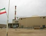 IAEA ngừng điều tra hạt nhân với Iran