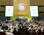 Đại hội đồng LHQ thông qua các mục tiêu phát triển bền vững đến năm 2030