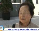 Người dân Hàn Quốc lo lắng dịch MERS diễn biến phức tạp