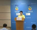 Hàn Quốc công bố các biện pháp tăng cường sau dịch MERS