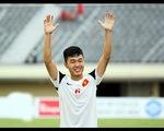 HLV Miura bất ngờ triệu tập Xuân Trường lên tuyển U23 Việt Nam