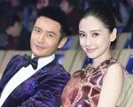 Huỳnh Hiểu Minh - Angelababy tổ chức cưới tại Thượng Hải