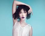 Rời nhà chung, Kim Phương Next Top Model khoe ảnh cá tính