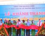 Khánh thành trung tâm đăng kiểm tại Quảng Bình