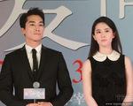 Song Seung Hun - Lưu Diệc Phi chia sẻ nỗi đau với nạn nhân Thiên An