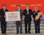 Công nhận Nhà tù Phú Quốc là di tích quốc gia đặc biệt