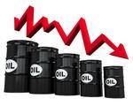 Giá dầu thô giảm xuống thấp nhất trong 11 năm
