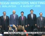 Cộng đồng ASEAN: Điểm nhấn của Hội nghị Bộ trưởng Ngoại giao ASEAN 48