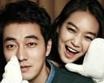 Cặp đôi quảng cáo So Ji Sub - Shin Min Ah lần đầu kết đôi trên màn ảnh nhỏ