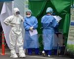 Hàn Quốc: Thêm 1 ca tử vong do MERS, không có người nhiễm mới