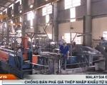 Malaysia điều tra chống bán phá giá thép nhập khẩu từ Việt Nam
