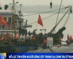 Trung Quốc nỗ lực tìm kiếm người sống sót trong vụ chìm tàu