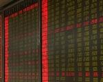 Nhà đầu tư nhỏ lẻ Trung Quốc mất trắng vì chứng khoán