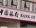 Thị trường chứng khoán châu Á tăng điểm