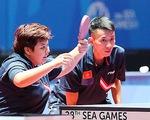 Bóng bàn Việt Nam giành tấm HCĐ thứ 2 tại SEA Games 28