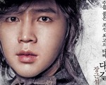 Mỹ nam Jang Geun Suk từng sốc vì ăn rắn độc sống trong phim mới