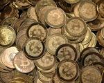 Cảnh báo rủi ro đầu tư tiền ảo