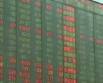 Chứng khoán nhiều nước châu Á giảm điểm