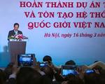 Việt Nam - Lào hoàn thành dự án tăng dày hệ thống mốc quốc giới