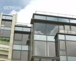 Giá nhà Hong Kong (Trung Quốc) giảm 70 vì suy thoái kinh tế