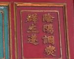 Nét độc đáo của thơ văn trên kiến trúc cung đình Huế