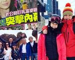 """Chồng Hồ Hạnh Nhi """"chửi xéo"""" truyền thông Hong Kong"""