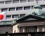 Ngân hàng Trung ương Nhật Bản lần đầu tiên hạ lãi suất âm