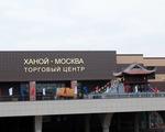 Người Việt ở Nga dự Đại lễ Thượng Nguyên và cầu an năm mới