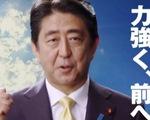 Nhật Bản trước thềm bầu cử Thượng viện