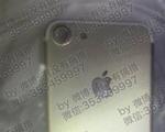iPhone 7 sẽ sở hữu camera sau ngoại cỡ?