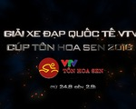 Lộ trình & Lịch thi đấu giải xe đạp quốc tế VTV - Cúp Tôn Hoa Sen lần thứ 1 năm 2016