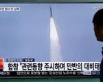 Triều Tiên xác nhận vụ thử tên lửa thành công