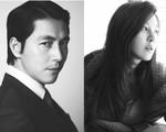 Jung Woo Sung và Kim Ha Neul kết đôi trong phim mới đẫm nước mắt