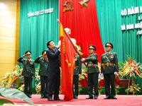 Tổng cục Kỹ thuật đón nhận Huân chương Quân công hạng Nhất