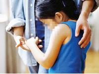 TP.HCM: Bắt nhóm đối tượng xâm hại tình dục các bé gái