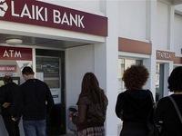 25 ngân hàng lớn không vượt qua cuộc sát hạch của ECB
