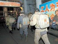 Trung Quốc: Cháy hầm mỏ làm 24 công nhân thiệt mạng