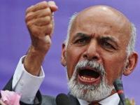 Afghanistan đạt thỏa thuận mang tính lịch sử