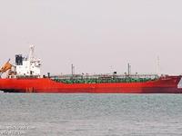 Công bố danh sách 18 thuyền viên tàu Sunrise 689 mất tích