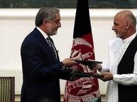 An ninh thắt chặt cho lễ nhậm chức Tổng thống Afghanistan
