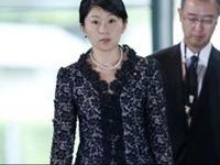 Chính phủ Nhật Bản cải tổ nội các