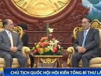 Chủ tịch Quốc hội Nguyễn Sinh Hùng hội kiến Tổng Bí thư Lào