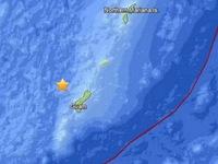 Động đất 7,1 độ Richter ngoài khơi đảo Guam