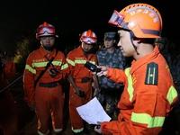 Trung Quốc: Khẩn trương cứu hộ, cứu nạn sau động đất ở Vân Nam