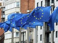 EU sẽ sớm thông qua gói trừng phạt mới đối với Nga