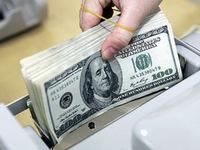 Ngân hàng Nhà nước khẳng định không điều chỉnh tỷ giá
