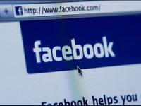 Cảnh báo nạn ăn cắp thông tin thẻ qua Facebook giả